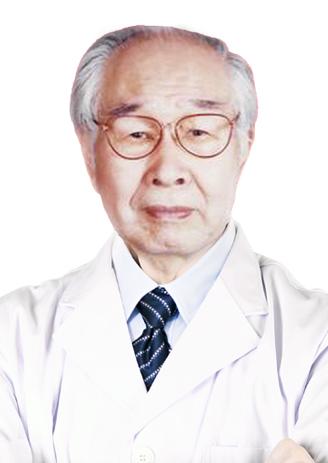 田庚善 50余年临床工作经验