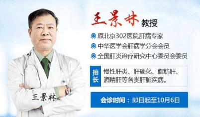 河南省医药院附属医院专家团照常坐诊