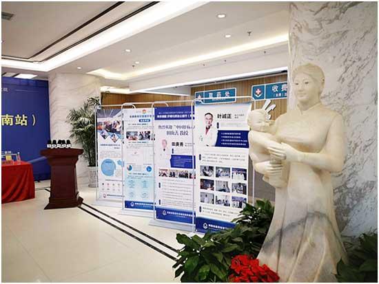 全国春雨惊雷爱肝专项行动在河南省医药附属医院成功开启