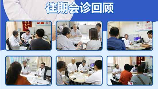 10月21日-24日-河南省医药院附属医院特邀卢书伟教授来河南会诊