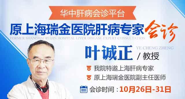河南省医药科学研究院附属医院看肝病怎么样