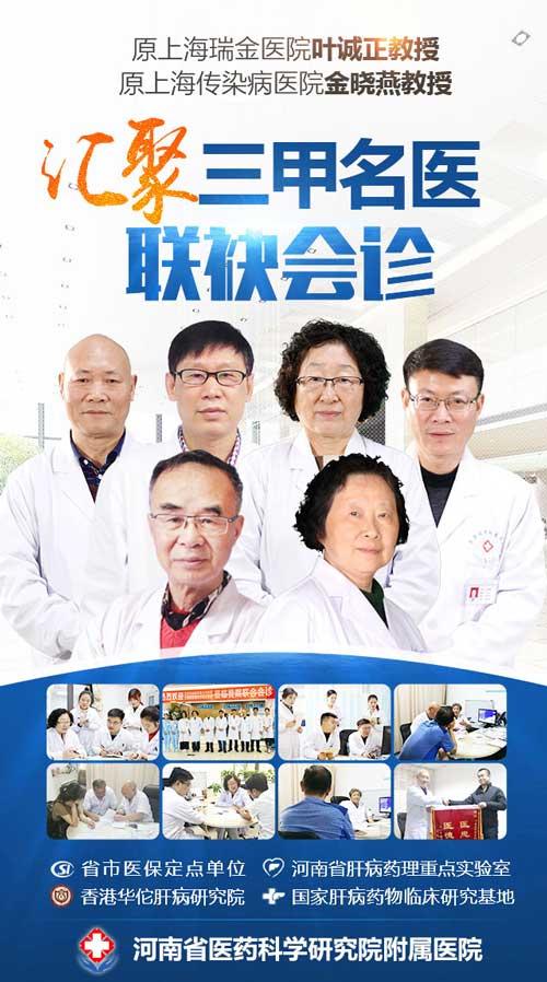PHGF软肝术临床成果报告会