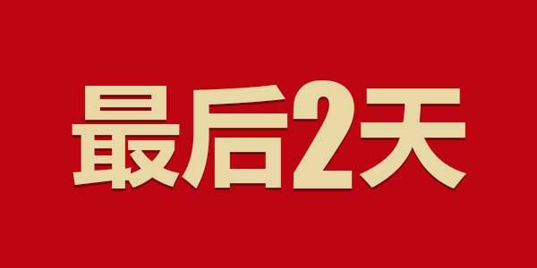 最后2天在河南省医药院会诊!北京天坛医院肝病专家谢玉民专家号告急