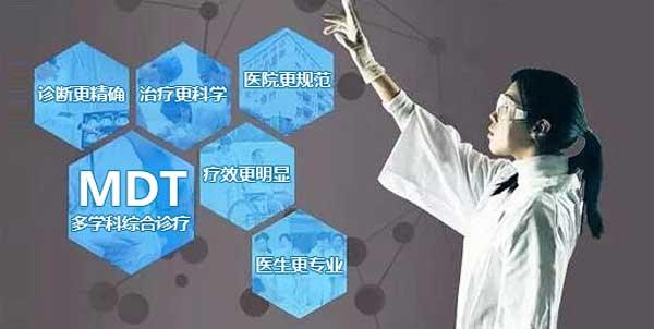 6月5-6日,佑安肝病专科联盟多学科诊疗行动暨北京名医疑难肝病会诊进行中