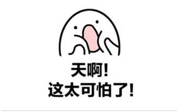 7月28日世界肝炎日,京沪肝病名医来河南省医药院会诊,看名医治肝病,速约
